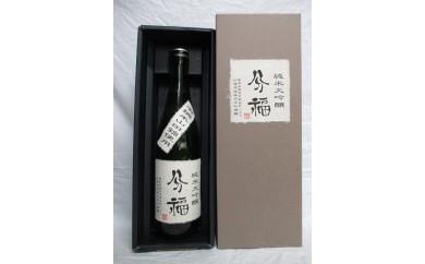 【分福酒造】『分福』純米大吟醸 720ml カートンセット