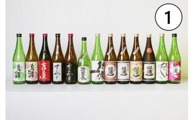 D082お酒のプロが選ぶ伊万里の地酒定期便 ①(5回)