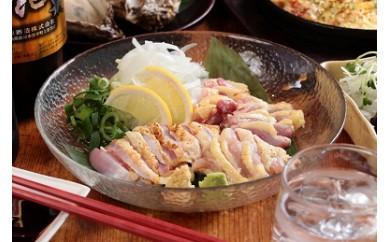 10 唯一の国産 幻の鶏肉 シャポーン鹿児島鶏たたき