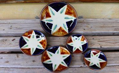 焼き物 三彩星紋(皿三種)