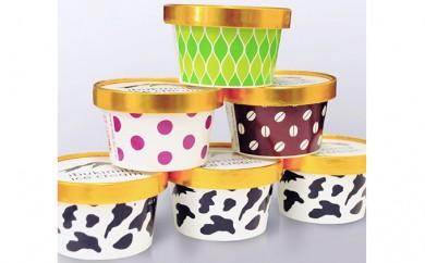 [№5694-0123]ミルクファーム伊吹のアイスクリーム18個セット