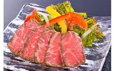 【3-15】松阪牛ローストビーフ