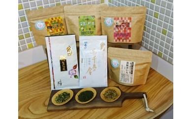 【1-44】松阪のお茶詰め合わせセット