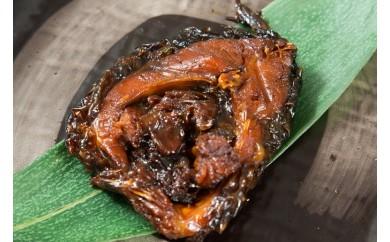 [№5676-0239]伝承煮 鯉のうま煮