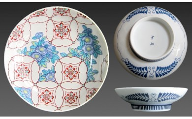 H294色鍋島七宝菊文五寸高台鉢