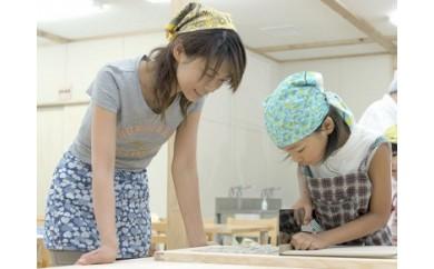 【1-67】道の駅飯高駅 そば打ち体験教室(2名)【限定5個/月】