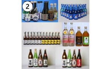 D084お酒のプロが選ぶ伊万里の地酒定期便 ②(5回)