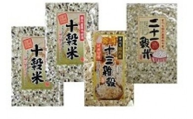 [№5676-0234]国産 雑穀詰め合わせ「4個セット」