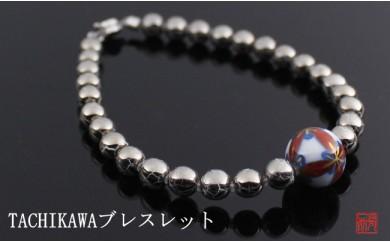 H301伊万里焼染錦七宝ブレスレット