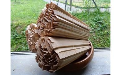 【5-13】杉の柾目割箸(100本×20束)
