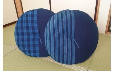 【5-12】松阪もめん まる座布クッション〈大〉2枚(国分ふとん店)