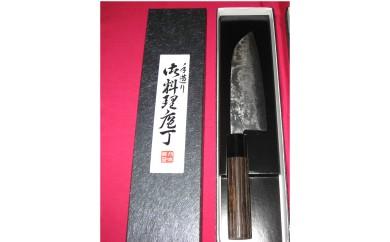 3-016 三徳包丁(本焼包丁)