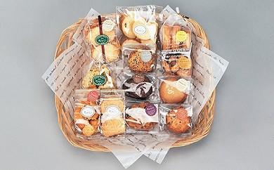 【044】 ちゃい(むしゃむしゃ)クッキーとラスクセット