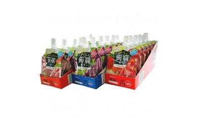 おいしい蒟蒻シリーズ りんご味・ぶどう味・ピーチ味(各6袋)セット【1018927】