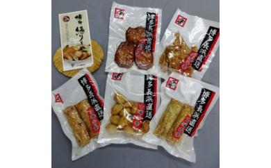 Q3301 「くまや蒲鉾」人気商品5種類セット