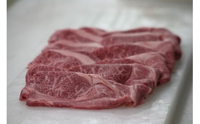 【8-5】特産松阪牛 すき焼き用(ロース)300g【限定10セット/月】
