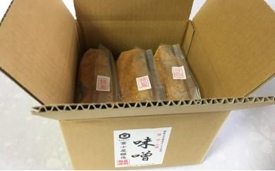[№5915-0190]富士屋醸造 信州みそ特製甘口と甘口詰合せ 3kg