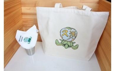久米島の亀ロゴマーク入りキャンバスバッグ+タオルハンカチセット