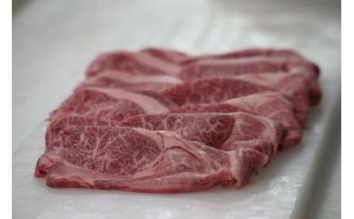 【7-6】特産松阪牛 すき焼き用(カタロース)400g【限定20セット/月】