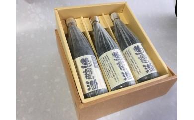 [№5915-0193]富士屋醸造 生(き)醤油3本セット