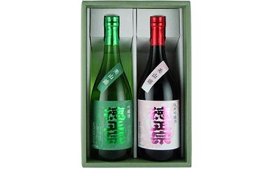 (690)さかいの地酒・美山錦吟醸と美山錦純米吟醸(720ml×2本)