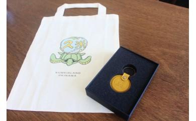 久米島の亀ロゴマーク入りキーホルダー(2枚革)+エコバッグセット