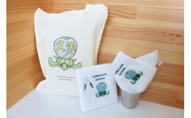 久米島の亀ロゴマーク入りタオルハンカチ(×2)+エコバッグセット