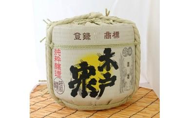 O401 木戸泉 祝樽酒