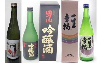 C027 清酒純米吟醸セットB2
