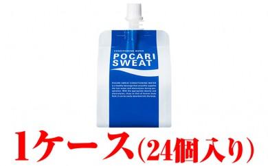 [№5809-1728]【大塚製薬】 ポカリスエットゼリー ×24個