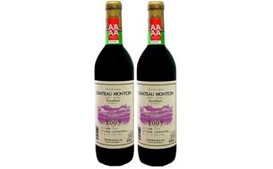 C033 モンサン(ワイン)赤セット