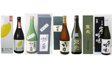 C045 清酒純米吟醸セットC