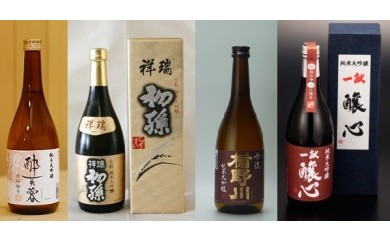C043 清酒純米大吟醸セットC1
