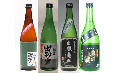 C026 清酒純米吟醸セットB1