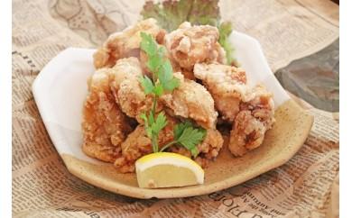 A-37.【肉汁がジュワ~と口の中に】 塩からあげ用 鶏肉 1kgセット