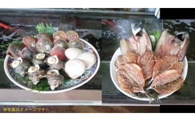 I-17 伊勢志摩の海の幸を満喫!海鮮BBQ(バーベキュー)セット 簡単調理で豪華魚貝網焼き