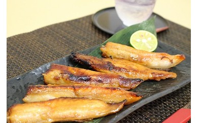 サーモンハラス醤油もろみ漬け (1kg)