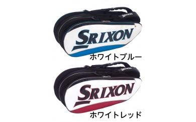 050-019 スリクソン テニスラケットバッグ(SPC-2782)