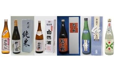 C046 清酒純米セットC1