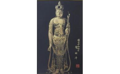 RG-1.【西陣美術織】 聖林寺 国宝十一面観音 額