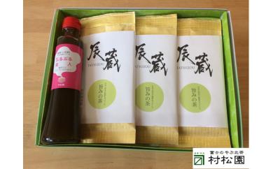 高級煎茶初代辰蔵茶畑シリーズ「旨みの茶」と緑茶入りコラーゲンはちみつ「ぷるぷる美人」のセット