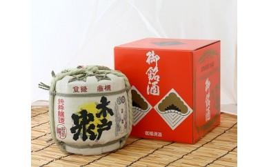B402 木戸泉 祝豆樽