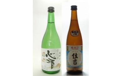 C002 清酒超辛口セット
