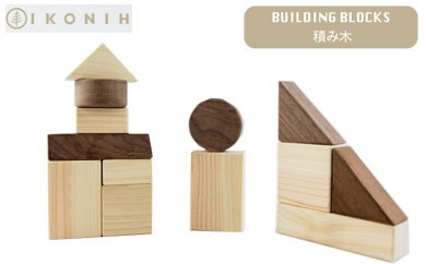 AG-9.【檜のおもちゃ】 BUILDING BLOCK