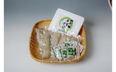 円城の6食蕎麦セット