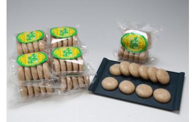 【B-307】玄米100%のお餅!もち玄健(入金期限:H31.2.28)