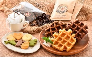 [K017] OHANAコーヒー&ワッフルセット