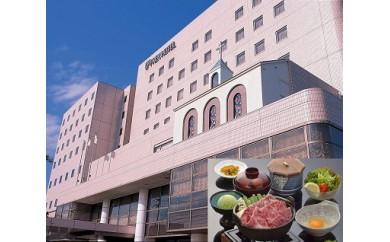【8-4】フレックスホテル宿泊券(ペア)松阪牛を使った豪華夕食付!