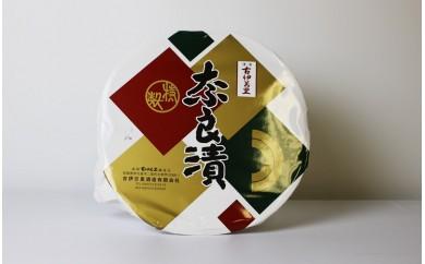 G042人気の酒蔵 古伊万里酒造 奈良漬セット