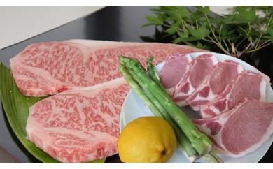 B5-001 丸宗:★大統領おもてなし★佐賀牛ステーキ2枚&九州産豚テキカツ用5枚